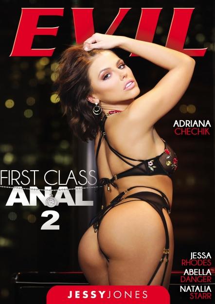 First Class Anal #02