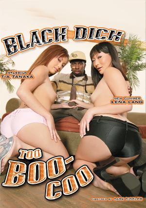 Black Dick Too Boo Coo