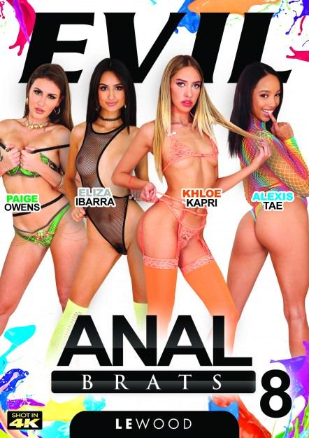 Anal Brats #08