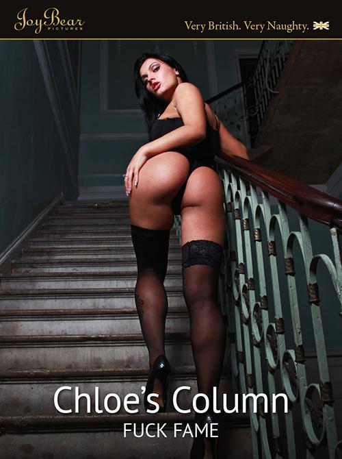 Chloe's Column