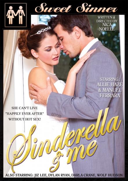 Sinderella And Me