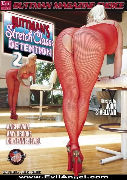 Stretch Class: Detention #02