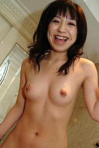 Aki Ootsuka