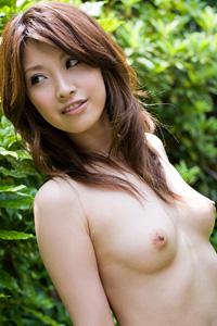 Reira Amane