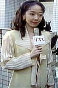 Saori Taira