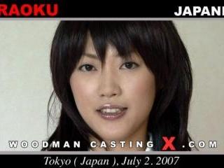 Karaoku casting