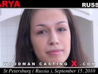 Marya Tight casting