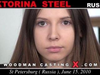 Viktorina Steel casting