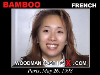 Bamboo casting
