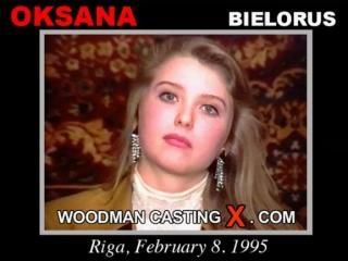 Oksana casting