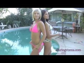 Bikini Friends