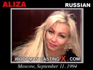 Aliza casting