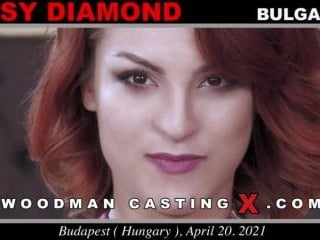 Daisy Diamond casting